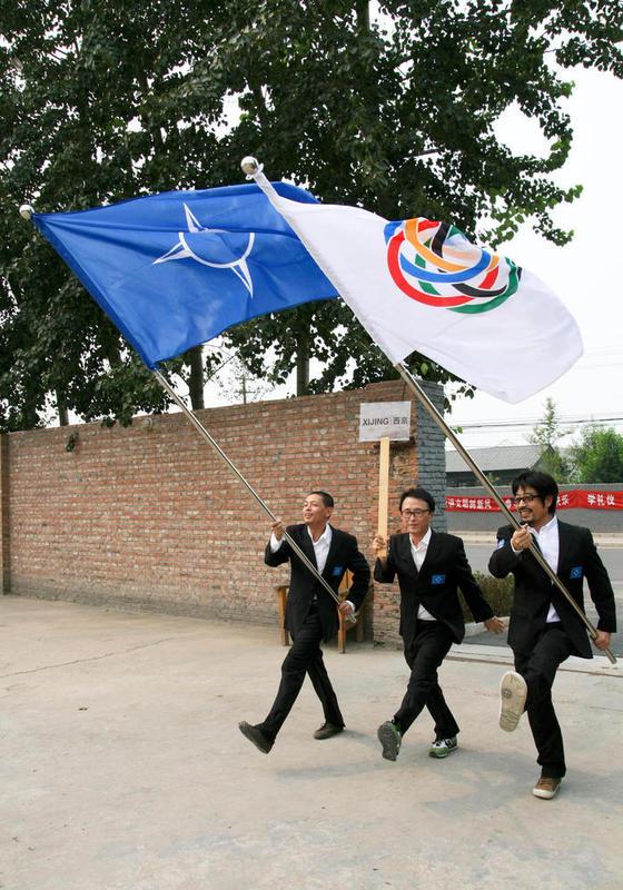 西京人『第3章:ようこそ西京に−西京オリンピック』2008.jpg