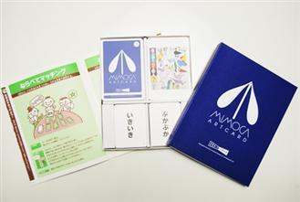 card00.jpg